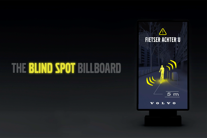 Volvo Blind Spot